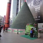 Heineken Christmas Tree
