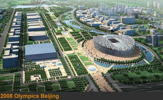 green-parks-and-forest-olympic-games-beijing-2008.JPG