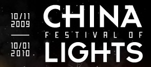 China Festival of Lights