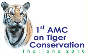 AMC on Tiger Conservation 2010