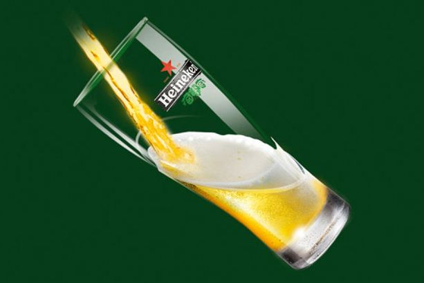 Heineken Ellipse