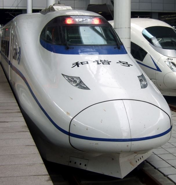 Sjanghai Maglev Train